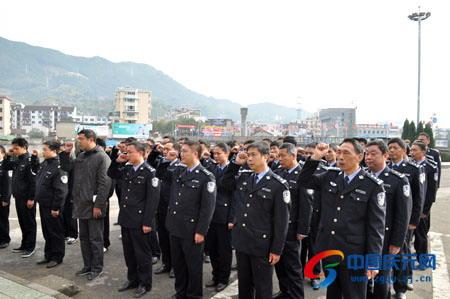 北京市经济侦查大队
