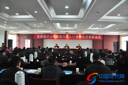 中国人口普查邮票_2012中国人口普查